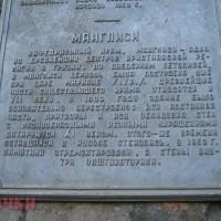 Манглиси Кафедральный храм Успенья Богоматери