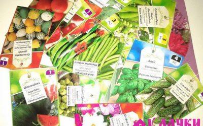 Где купить семена для огорода